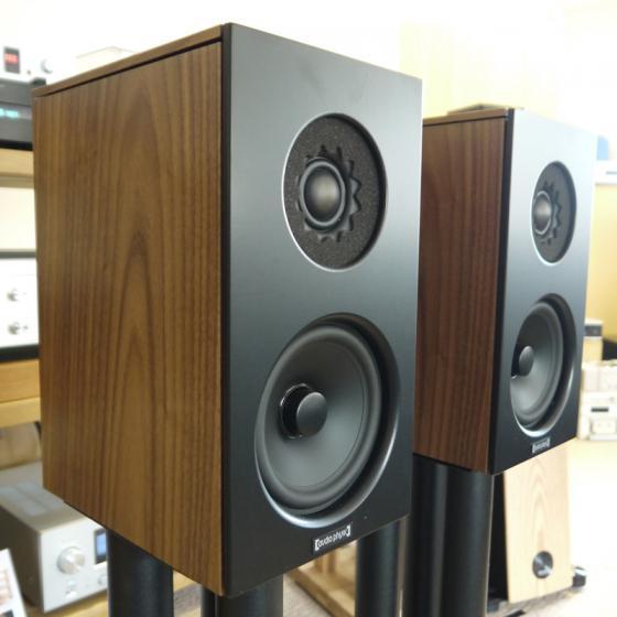 audio-physic-classic-compact-allvanyos-hangsugarzo-teszt (3).jpg