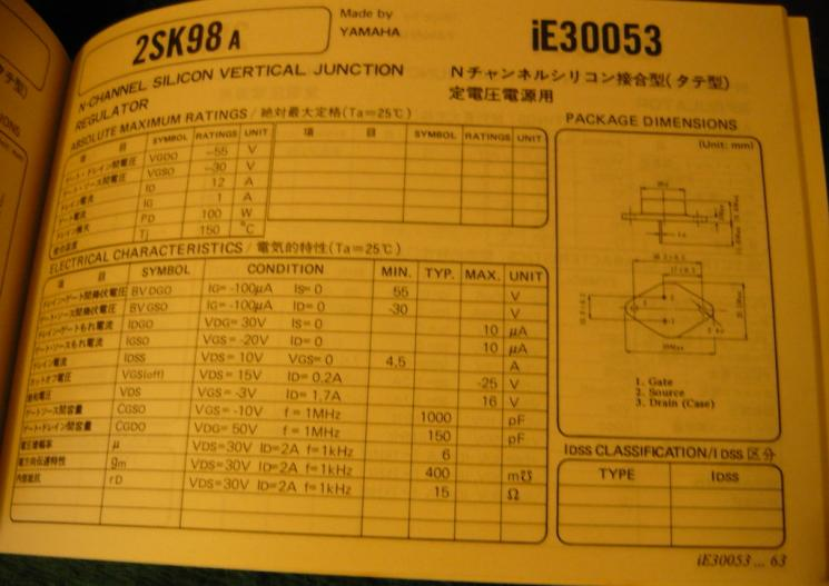 P1150605.JPG