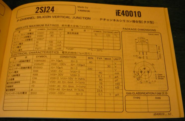 P1150592.JPG