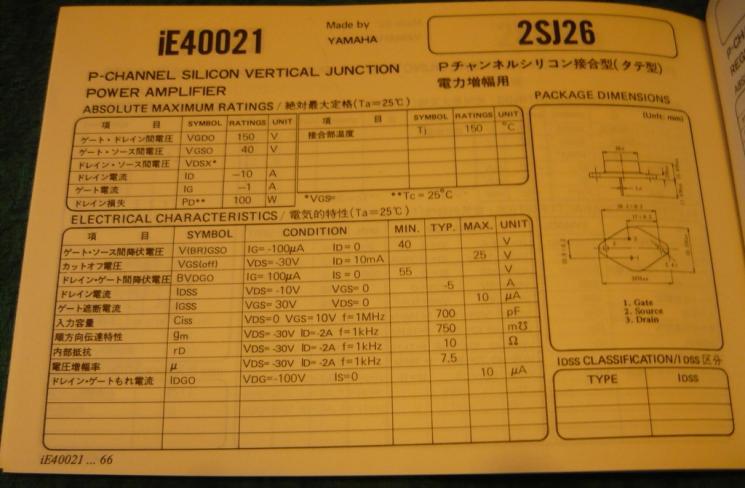P1150595.JPG