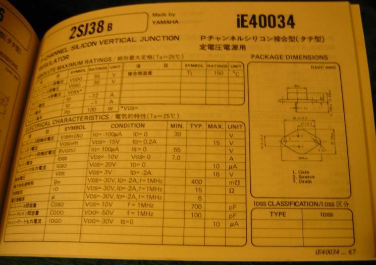 P1150606.JPG