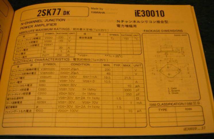 P1150586.JPG