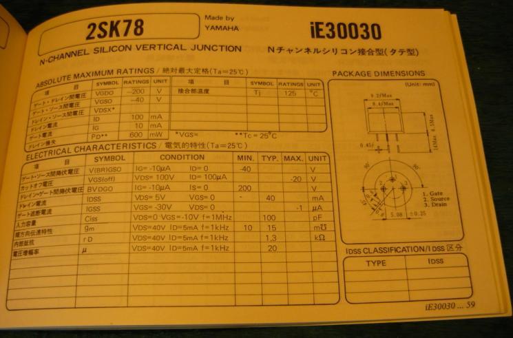 P1150594.JPG