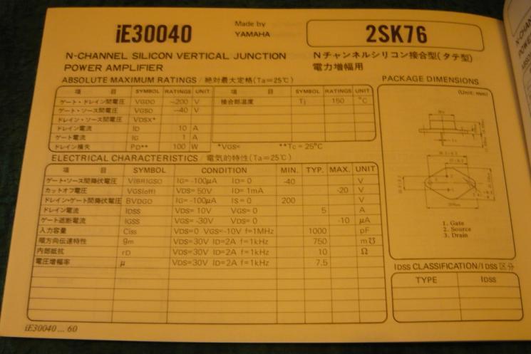 P1150598.JPG